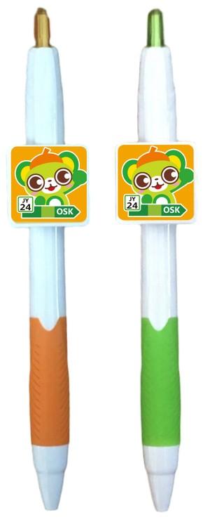 ボールペン(四角アドキャップ付き)