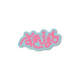 すきぴまる-MADOKA-