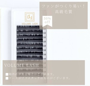 EX617PLボリュームラッシュBK0.05JMIX7-13