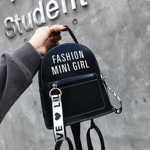 【バッグ】ins超ヒットファッション学園風リュック
