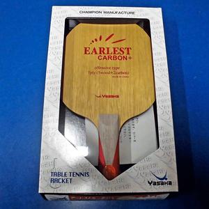 【ヤサカ】アーレストカーボン+(ラケット)YASAKA earlest-carbon-plus