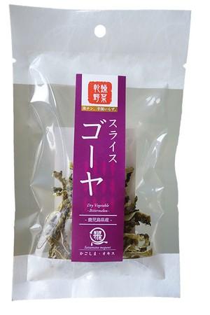 ゴーヤスライス(加糖) 10g【送料無料】