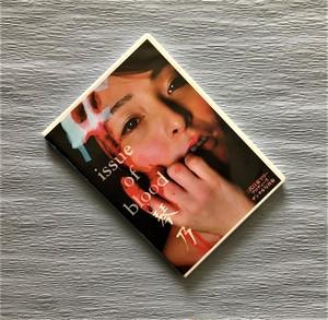 【直筆メッセージカード付】issue of blood 琴乃CD-R写真集