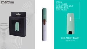 iQOS専用 高品質キャップ セラダンマット