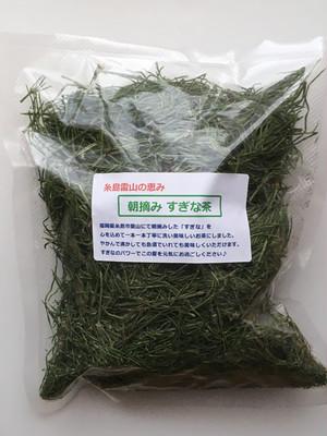 糸島雷山の恵み『朝摘みすぎな茶』