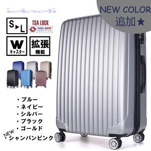 【M6010】軽量キャリーケース Sサイズ