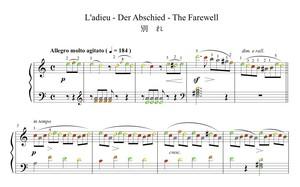 別れ ブルグミュラー作曲 25の練習曲より 第12番