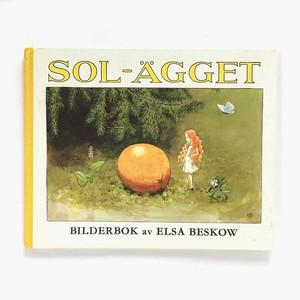 エルサ・ベスコフ「Solägget(おひさまのたまご)」《1994-01》