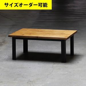オーダー専用:ダイニングテーブル天板のみ[アンバー色]+ 埋没型3段棚標準足(ゴム脚)[アンバー色]