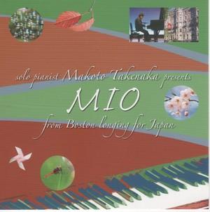 【CD】MIO/竹中真