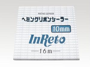 メグロ化学工業 InReto ヘミングリボンシーラー 10mm x 16m