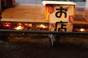 お知らせ☆ 2014ツアーOUF! 開始しました!