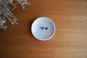 砥部焼/丸小皿/洗濯物/森陶房kaori