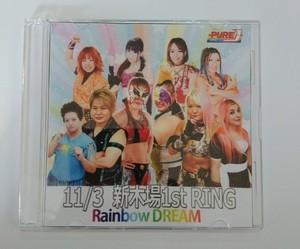 11.3 新木場大会DVD