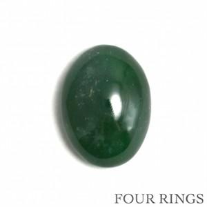 天然翡翠(ひすい)ルース 6.78ct|ミャンマー産☆緑色がキレイ