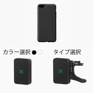 早割【限定10】iPhone 8 PLUS 用 ホーム&カーセット