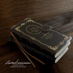 アンティーク古書のスマホケース・Brown(iPhone/android各種)カードポケット付き