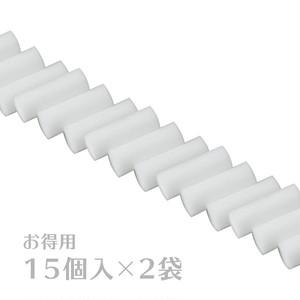 Body-Diffuser 専用フィルター/スリムタイプお得用30個入