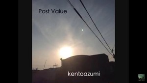 7th 配信限定シングル「Post Value」(Official PV)