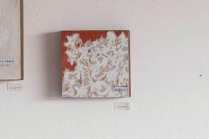 オオヤマネコ作品『花のかけら VI』