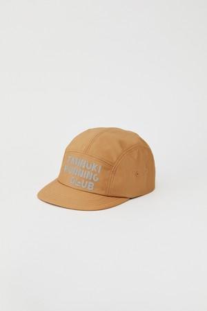 TRC Washer Cap: Color Orange