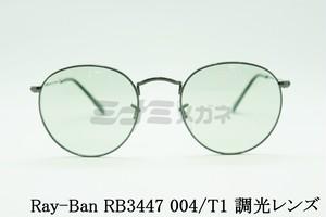 【BG~身辺警護人~ 木村拓哉さん着用】Ray-Ban(レイバン) RB3447 004/T1 50サイズ ラウンド ボストン 調光レンズ