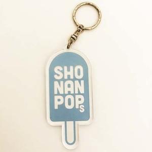 【SHONAN POPs】キーホルダー(M) SG18AW-008_1