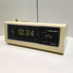 TOSHIBA レトロなパタパタ時計【タイムスイッチ/TWM-301】(012221080)