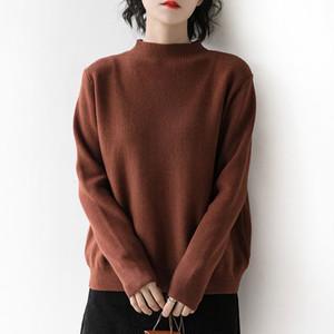 【トップス】好感度UP シンプル 韓国系 無地 ファッション レトロ セーター43664767