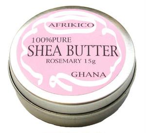 シアバター ローズマリー Shea Butter Rosemary 15g