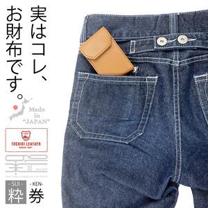 [ 粋 ]  sui 券 KEN 栃木レザー 名刺入れ ICカードケース TOCHIGI LEATHER BIZ CARD HOLDER ( SU-A-009B )