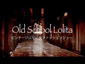 レクレドールコレクションOld School Lolitaランウエイムービーダウンロード