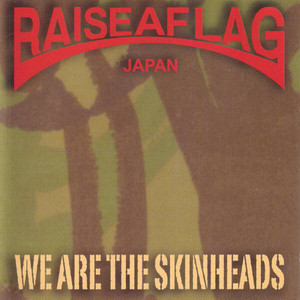 CD『WE ARE THE SKINHEADS』