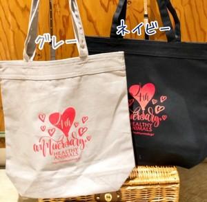 【新商品】ヘルシーアニマルズ4周年anniversary 限定エコトートバッグ  グレー