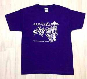 べんてんちゃんTシャツ(パープル)