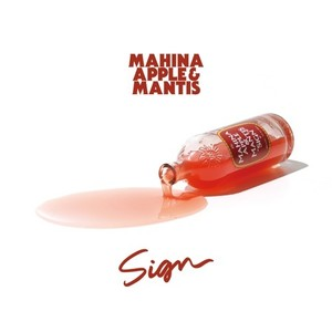 【予約商品/9月11日】Mahina Apple & Mantis - Sign (CD)