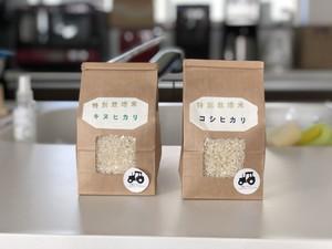 特別栽培米 お試し3合セット