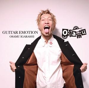 OSAMU IGARASHI / GUITAR EMOTION(OSAMU缶バッジ付)