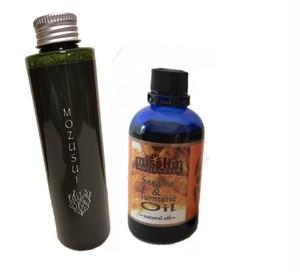 MOZUSUI(モズスイ)無添加化粧水150ml &ターメリックオイル110ml(ポンプ付き) お得セット
