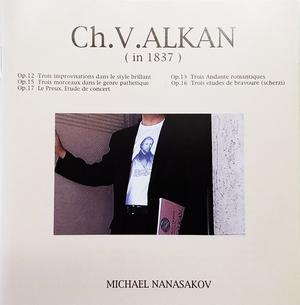 1837年のアルカン作品群/シャルル=ヴァランタン・アルカン