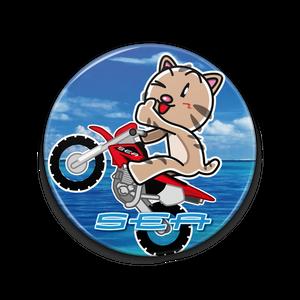 <缶バッチ 76mm>バイクみーちゃん