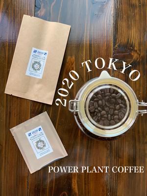 2020 TOKYO 100g単位