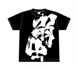 Tシャツ Ver.3 (同時購入特典あり)