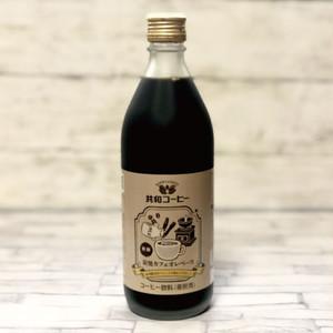 炭焼きカフェオレベース / 500ml 【無糖】