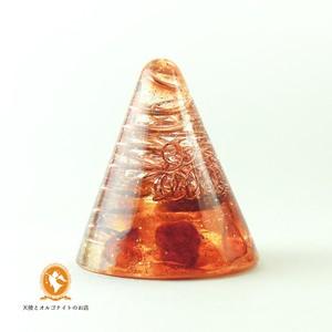 アセンションネーブルチャクラ ミニ円すい アンバー 琥珀 オルゴナイト mc1011acamb00014