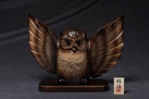 蝦夷シマフクロウ羽広げ7寸(ブラウン・白・焼き)62