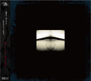 【CD】if/search for... e.p.(通常版)/ Kαin