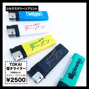 TOKAI 電子ライター(10本セット)