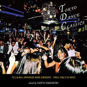 『TOKYO DANCE CLASSICS #1』Mixed by 中村保夫