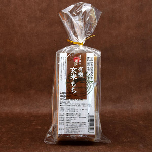 有機玄米もち [Pound steamed organic brown rice]